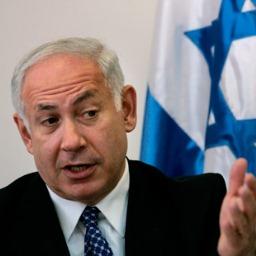 Primeiro-ministro israelense promove 'Clube da Bíblia de Estudo' em sua casa