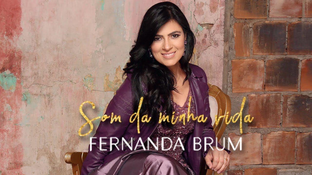 Fernanda Brum (Reprodução Internet)