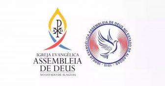 Logo da Assembleia de Deus (Reprodução)
